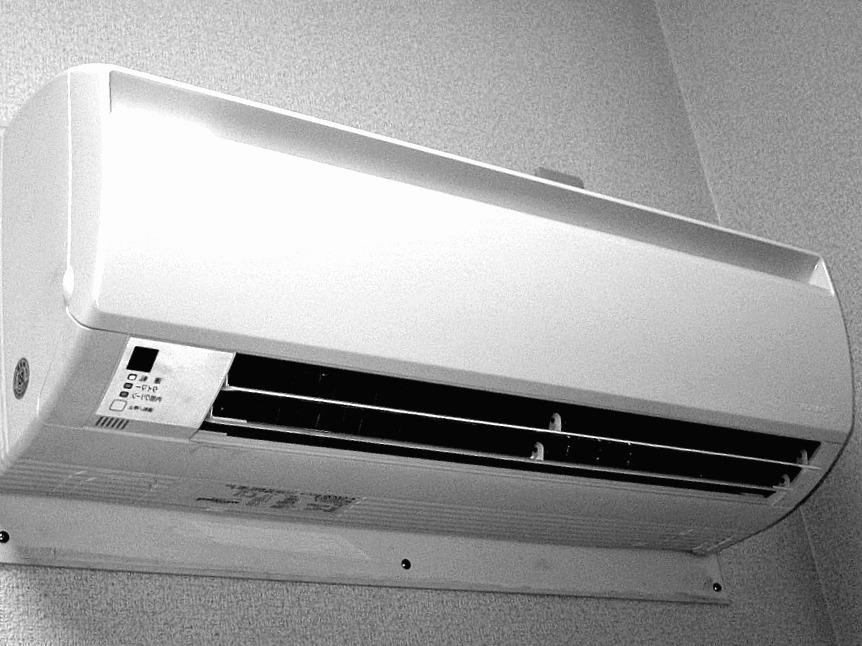 La climatisation permet-elle réellement de faire des économies d'énergies ?