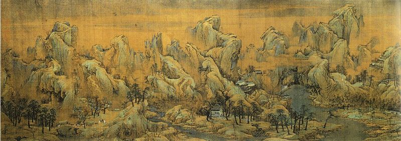 etat conservation peinture chinoise estimation